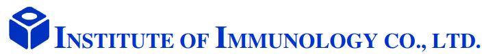 Institute of Immunology
