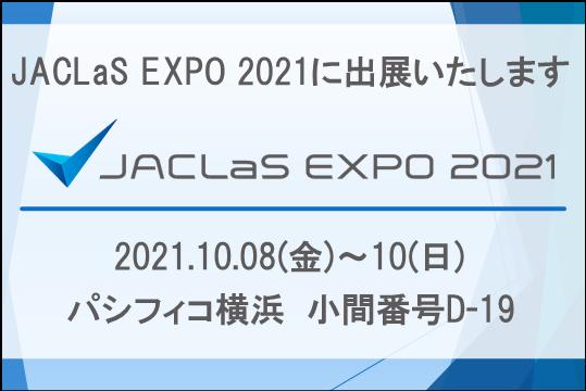 JACLaS2021